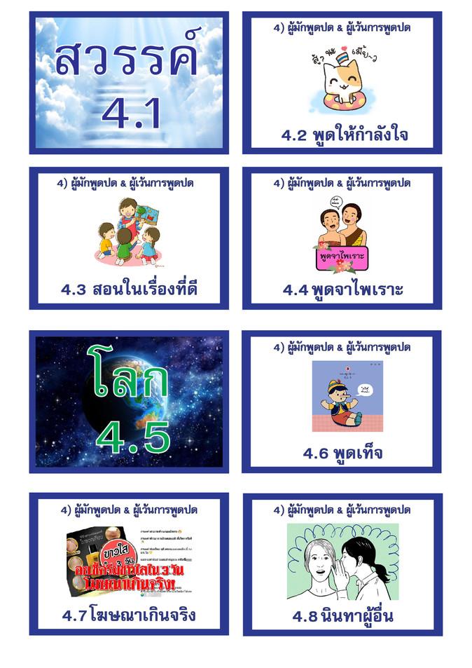4-1-01.jpg