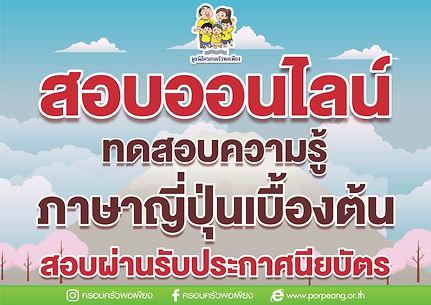 messageImage_1587115868236.jpg