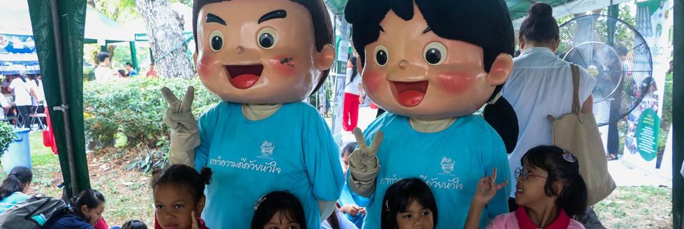 วันเด็ก ครอบครัวพอเพียง@สภากาชาดไทย3_53349849594823