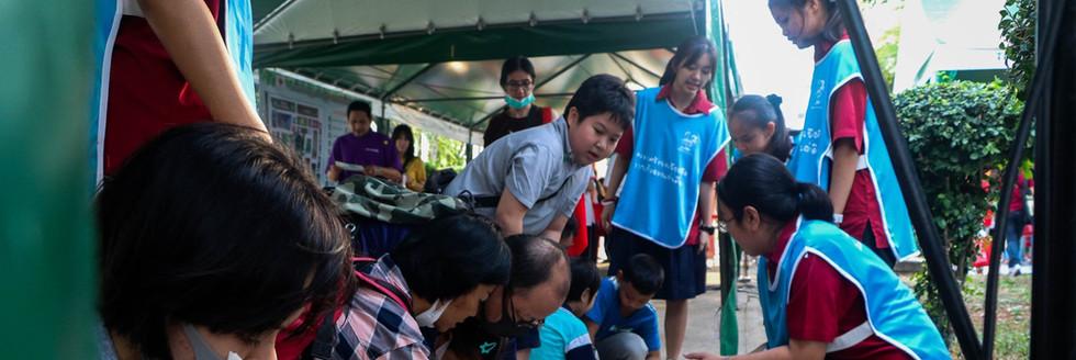 วันเด็ก ครอบครัวพอเพียง@สภากาชาดไทย
