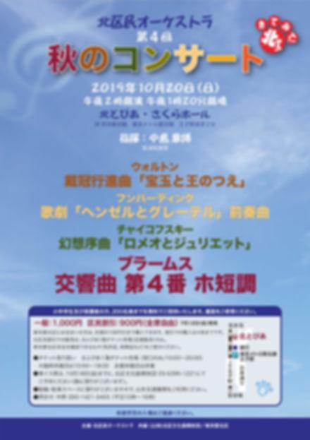 aki04_A_.jpg