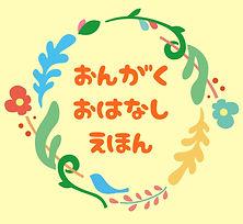 Logo_JP_y.jpg