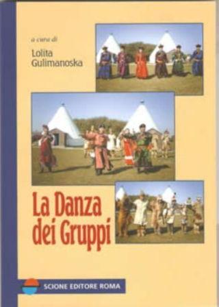 LadanzaDeiGruppi1.jpg