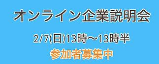 スクリーンショット 2021-01-28 10.11.15.png