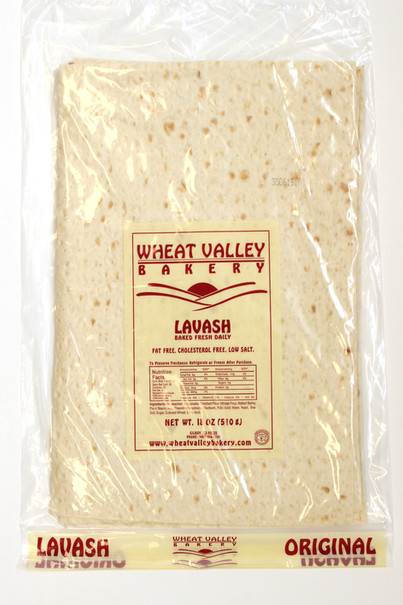 Traditional Lavash (front)