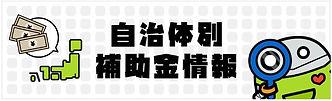 介護ロボットオンライン.jpg