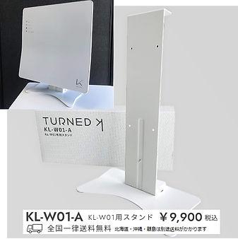KL-W01-A.jpg