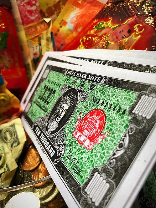 Spirit Money- Good Fortune, Ancestor, Wealth, Family Blessings