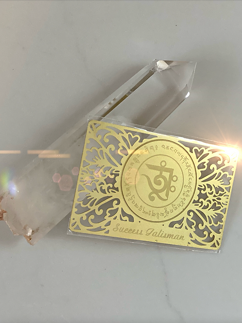 Success  & Wealth Gold Wallet Talisman Card -  Beneficial Achievements, $$$
