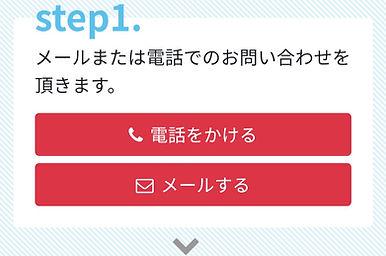 Screenshot_20200314-012450_edited.jpg