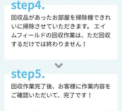 Screenshot_20200314-012522_edited_edited