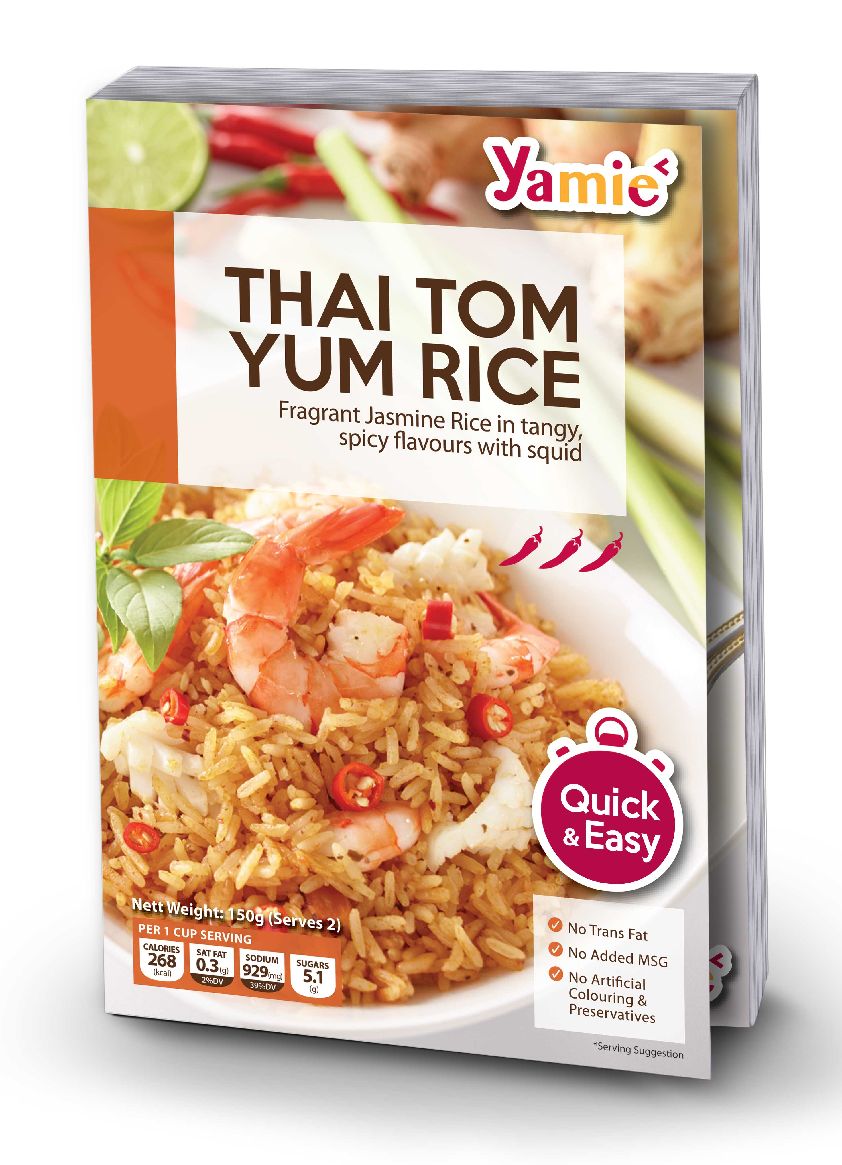 yamie rice