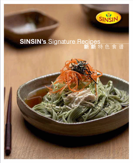 Sinsin cook book