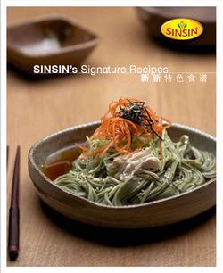 Sinsin cook book