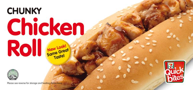 Quickbite chcken roll