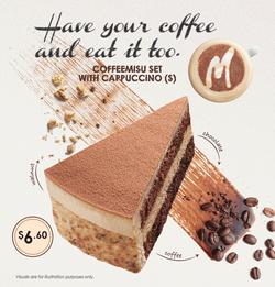 Mccafe coffeecake