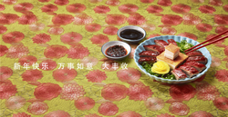 CNY dish