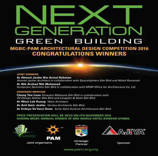 O2DA wins honorable mention in MGBC-PAM Next Generation Green Building Design Competition