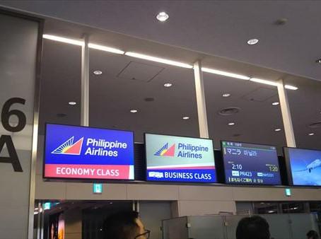 フィリピン マラパスクアツアー 2019年3月13日~17日
