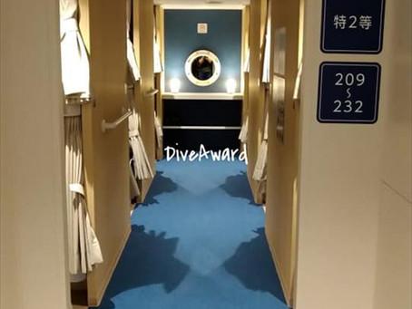 DiveAward 神津島ツアー 2020年7月23日~25日