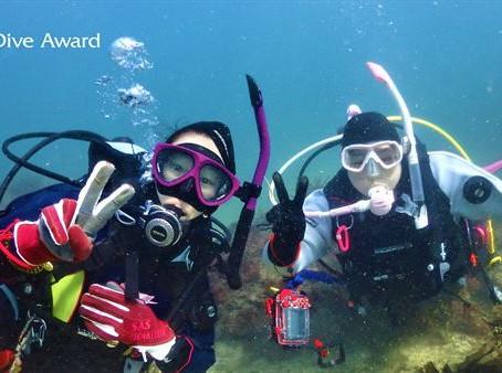DiveAward行川ツアー 2020年11月10日