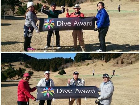 2017年2月19日 第19回DiveAward杯ゴルフコンペ