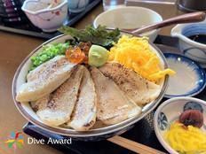 DiveAward島根ツアー 2021年4月9日~11日
