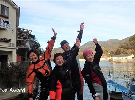 DiveAward 田子・堂ヶ島ツアー
