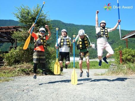 DiveAward富士川ラフティングツアー