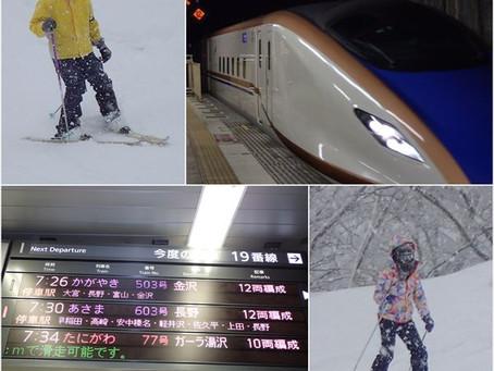 赤倉スキーツアー 2019年2月9日~10日