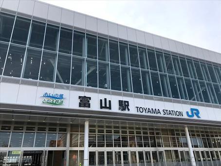 日本海富山ツアーへ行ってきました!