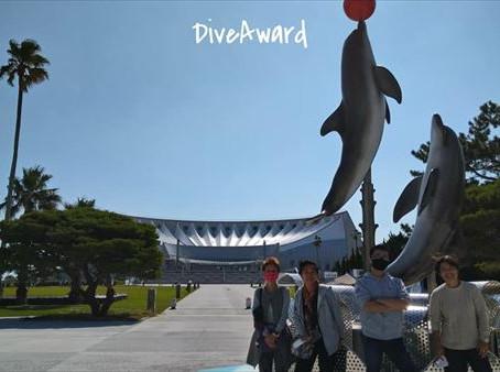 DiveAward福岡沖ノ島ツアー 2020年10月15日~18日