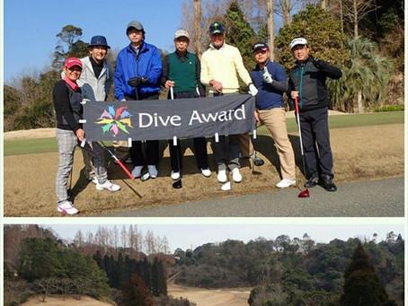 2017年3月5日 DiveAwardゴルフコンペ 第20回