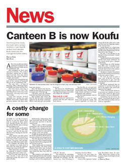Cover Photo, News Section