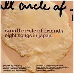 eight songs in japan.jpg