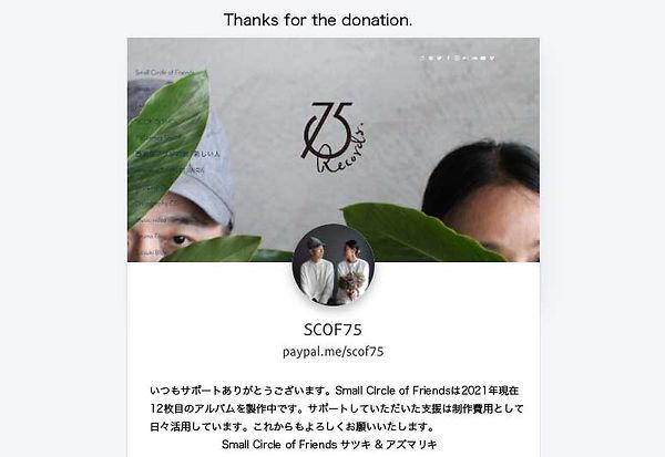 scof75_donation.jpg