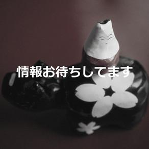 御食事処 旬@喜多方