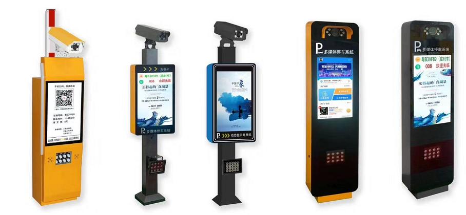LPR entry/exit devices