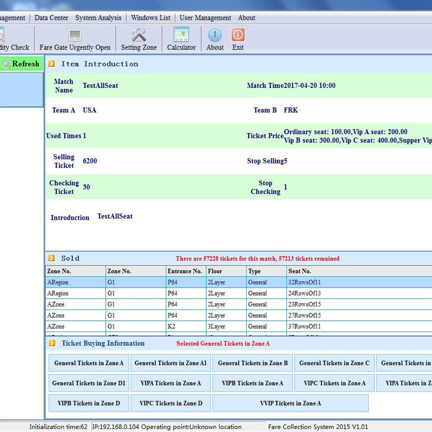 ATB-Ticketing software interface 3
