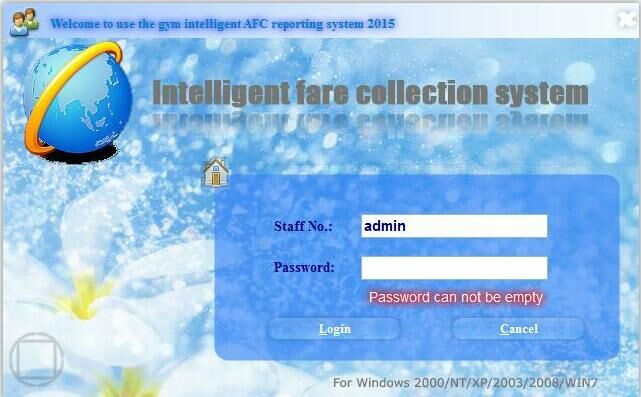 ATB-Ticketing software interface 1