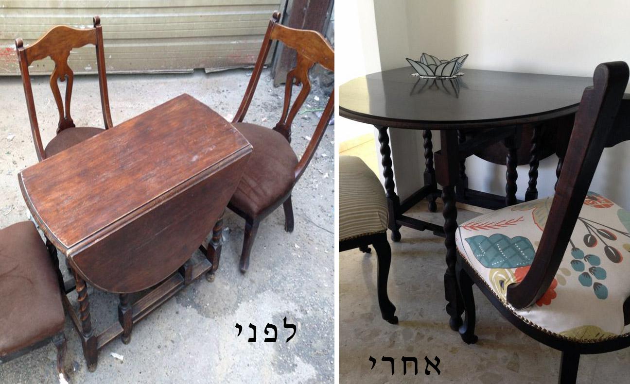 שולחן שושי אחרי 2