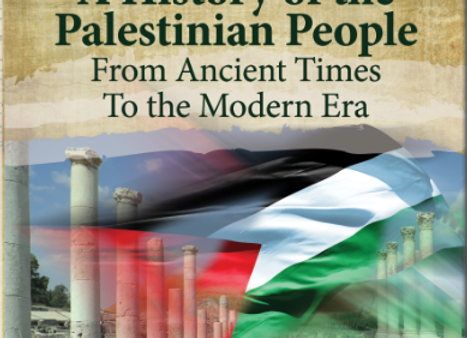 A History of the Palestinian People