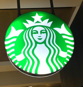 Starbucks Coffee Company - Retail Stores