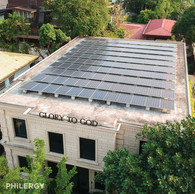 Solar for Offices and Showrooms | PHILERGY German Solar - Solar Panel and Solar Energy Systems Philippines