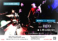 20200112maresuke+MinakoDUOB5.jpg