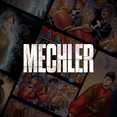 Hymn of the Teada inspired Mechler T-shirt