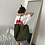 Thumbnail: khaki green bucket tote