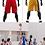 Thumbnail: Basketball