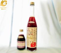 りんご小平産ブルーベリーミックス果汁100%