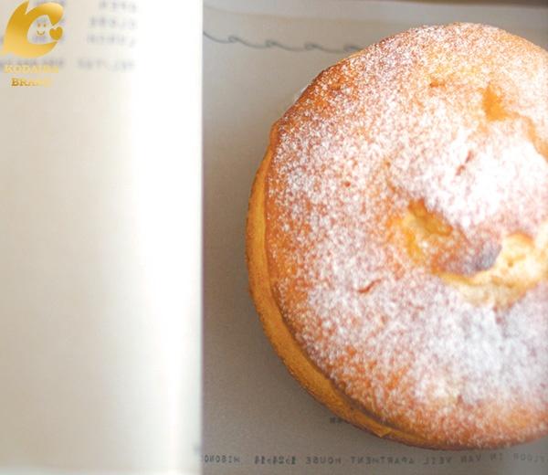 小平産 柚子ケーキ